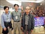 中研院台灣學運史展》台灣民主進程 學生是關鍵