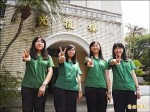 台大申請入學 建中266、北一女229人次錄取