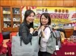 台南百家好店 5月1日徵選開跑