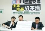 《TAIPEI TIMES 焦點》 DPP says Eric Chu going to China on false declaration