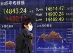日東證ETF 最快7月底在台掛牌