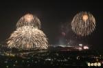 今年國慶煙火在高雄舉行