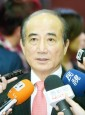 《TAIPEI TIMES 焦點》 Wang seeks wider cross-strait exchanges