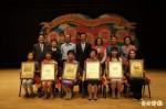 竹市模範母親 110人獲表揚