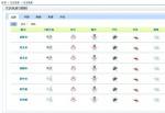今年1到5月恐至少有6颱 創44年同期新高