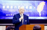 《TAIPEI TIMES 焦點》 No such thing as the '1992 consensus': Lee Teng-hui