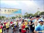 首屆台灣馬拉松 逾1.4萬人參賽