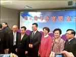 與朱立倫座談》台商倡國共合作:別理台灣其他人聲音 「兩岸35萬對聯姻,回台票投國民黨能不贏?」
