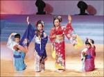台灣新日歌謠協會20週年慶公演