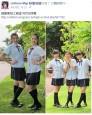 高校制服格子裙PK 最美的是...
