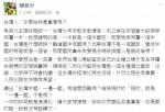 一中結局是港澳化!陳致中:台灣人要給共產管嗎?