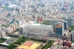 《TAIPEI TIMES 焦點》 Group calls for Ko to be bolder on Taipei Dome