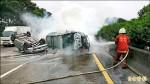 國3北上車爆胎 追撞釀火燒車