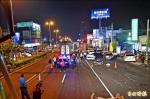 聯結車疑未減速 撞24車釀3死5傷