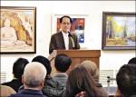 全國油畫展徵件 首獎獎金提高為30萬