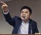 立委批六官「為國共政策建議背書」