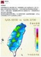 梅雨季來了 鄭明典:台灣濕季開始