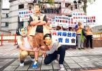 《TAIPEI TIMES 焦點》 DPP slams Chu's 'consensus' talk