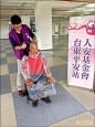只會理大光頭 台東人安站長幫街友剪髮