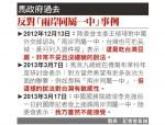 《兩岸同屬一中 馬政府昔駁斥今肯定》民進黨:馬藉朱對中國政治讓利