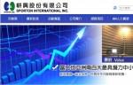 檢測廠耕興4月營收2.7億元 歷年同期新高