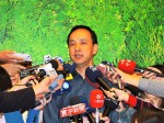 《TAIPEI TIMES 焦點》 Chu aims to clarify 'one China' remark