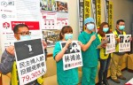 《TAIPEI TIMES 焦點》 Appendectomy Project invited to Cannes event
