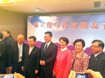 《TAIPEI TIMES 焦點》 OCAC accused over China-linked members