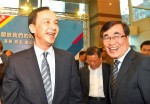 《TAIPEI TIMES 焦點》 Council admonishes Eric Chu