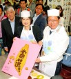 《TAIPEI TIMES 焦點》 Tsai looks ahead as Chu attacks cross-strait views
