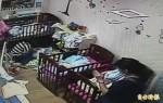虐、打僅2月大雙胞胎 托嬰中心2保母被訴