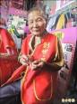 97歲嬤縫香包 端午慰獨老