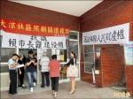 中國城暨運河星鑽 協議價購開跑