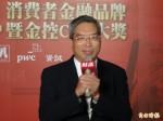 謝金河:台灣經濟已是溫水煮青蛙