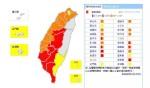 中南部防大豪雨 鄭明典:預期雨型漸形成
