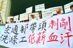《TAIPEI TIMES 焦點》 China Airlines laundry union demands wage hike