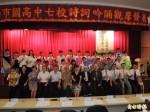 台南7國高中生赴中:用台語之美反攻大陸