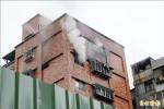 公寓氣爆 火滅了瓦斯還在漏