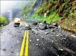 雨彈強襲‧南橫路斷…高雄桃源變孤島困700人