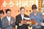 《TAIPEI TIMES 焦點》 Kinmen plans a 'step forward' in relations: MAC