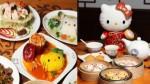 全球首間Kitty中餐廳香港開幕!包子蝦餃都好萌