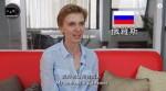 俄羅斯女遠嫁台灣8年 最不能適應的食物是...?
