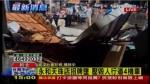 永和區天珠店傳招牌掉落 砸毀4機車
