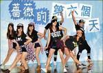 中國醫大親善大使 歌舞展熱情