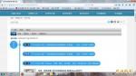 怕被抗議?行政院網站拖延公布首長行程