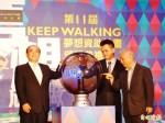 Keep Walking夢想資助計畫  13人獲獎出線