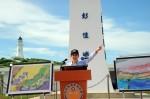 馬提南海和平倡議 籲對話協商