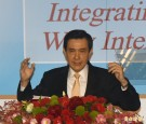《馬提倡議/北京反應》維護主權 中國:兩岸共同義務