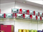 混賣福壽山長春茶 起出上千台斤茶葉