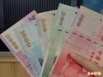 國際美元反彈 新台幣今收盤連3貶